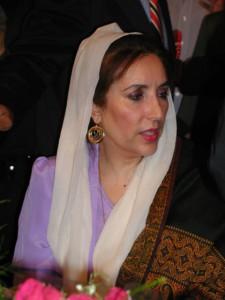Photo: Wikipedia / IFaqeer