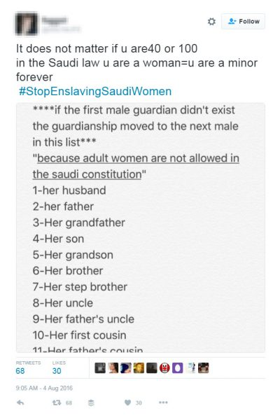 http://sister-hood.com/wp-content/uploads/2016/08/tweet4-400x600.jpg