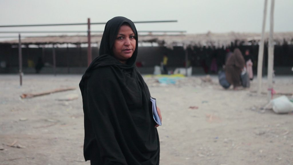Braving the waves for women in Iran